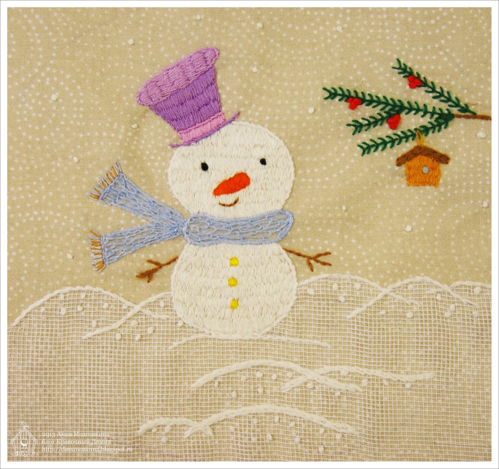 новогодняя вышивка гладью снеговик