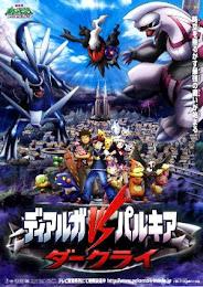 Pokémon 10: El desafío de Darkrai (2007)