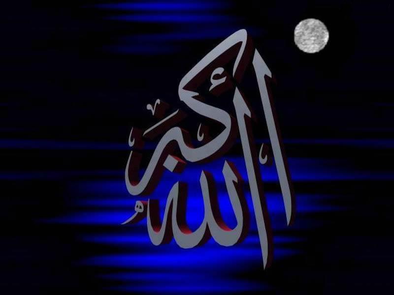 الله اكبر Islamic3