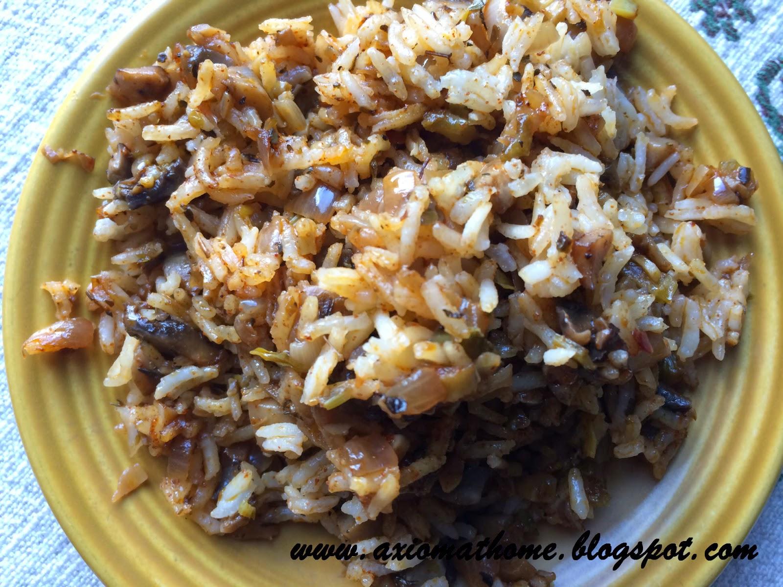 Axiom At Home: Vegetarian Dirty Rice