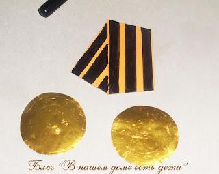 поделки к 9 мая медаль