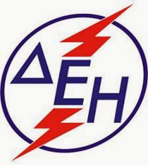 http://www.dei.gr/el/iounios-2009/aples-sumvoules-gia-eksoikonomisi-energeias