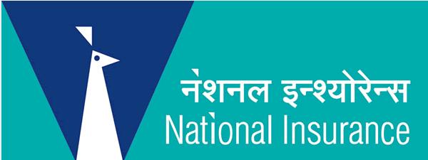 National Insurance Company for Librarian Vacancies ...