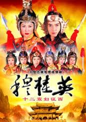 Xem Phim Mộc Quế Anh - Moc Que Anh 2013