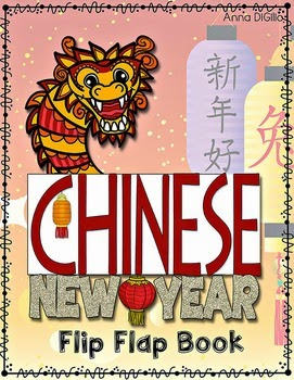 https://www.teacherspayteachers.com/Product/Chinese-New-Year-Flip-Flap-Book-1644148