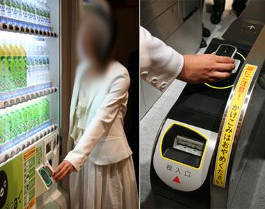 تقنية NFC  للجوال  NFC+uses