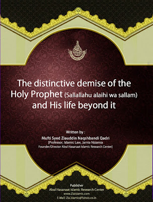 The distinctive demise of the Holy Prophet (Sallallahu alaihi wa sallam) and His life beyond it