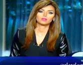 - برنامج 90 دقيقة  - مع  إيمان الحصرى  حلقة الجمعه 28-11-2014