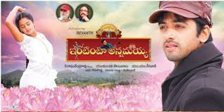 Annamayya (1997) Full Telugu Movie Watch Online Free ...