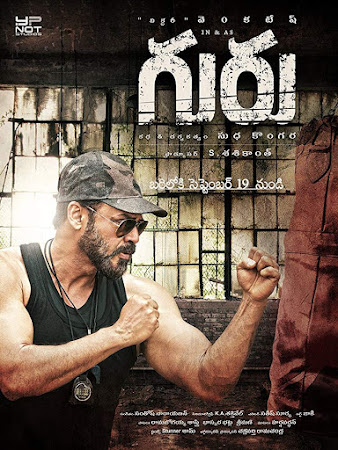 Poster Of Guru In Dual Audio Hindi Telugu 300MB Compressed Small Size Pc Movie Free Download Only At worldfree4u.com