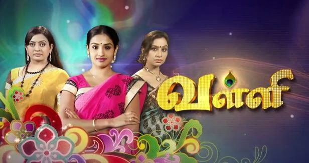 Valli, 14/06/2014,Sun Tv Serial,Episode 408 June