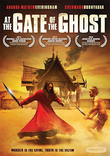 Ver At The Gate Of The Ghost Online Gratis (2011)