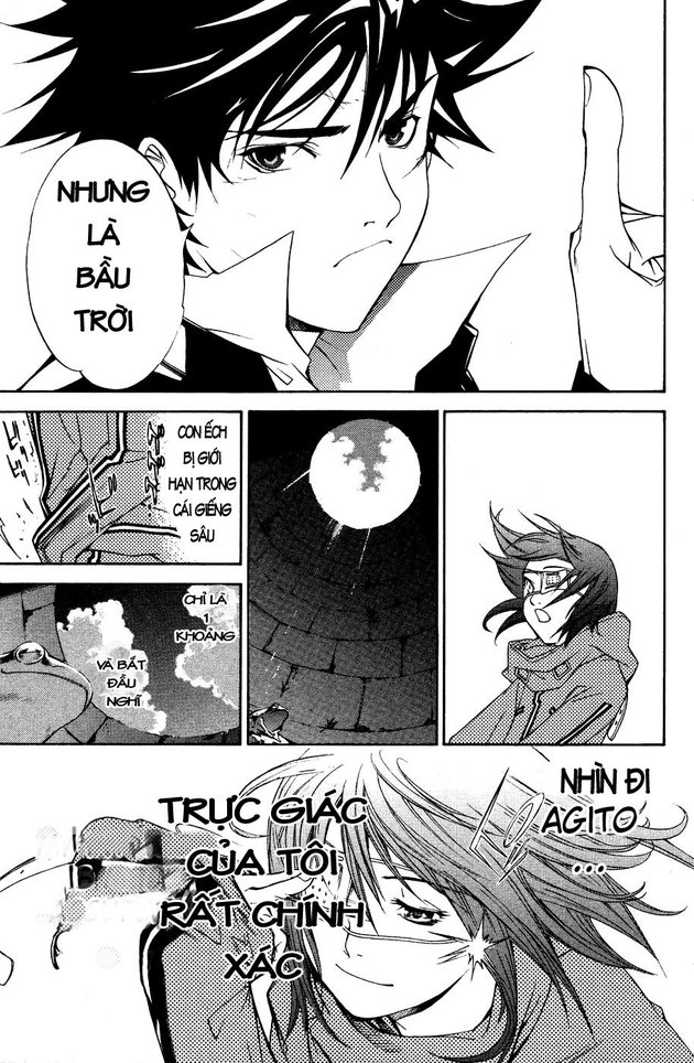 Air Gear Chap 031