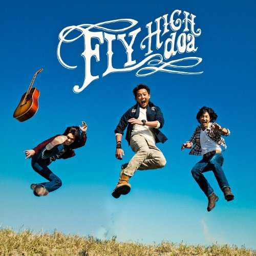 [MUSIC] Doa – FLY HIGH (2015.01.28/MP3/RAR)