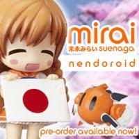 Pre-order Mirai Suenaga Nendoroid