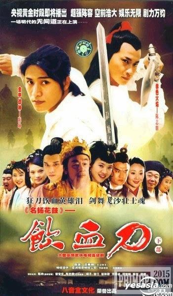 poster Nhẫm Huyết Đao
