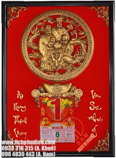 Lịch Tết 2015 - Phù Điêu Phúc Lộc Thọ Phát Tài Phát Lộc