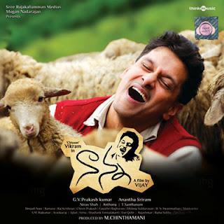 Naanna (2011) Mediafire Mp3 Telugu movie Songs download{ilovemediafire.blogspot.com}