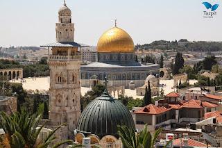 """Estudante de Yeshiva é preso por planejar """"incendiar"""" o Monte do Templo em Israel"""