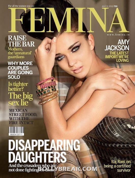 Amy Jackson on cover of Femina Magazine July 2012 Issue - Amy Jackson FEMINA July 2012 Cover Page