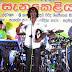 Sahan Jayashantha Live Show