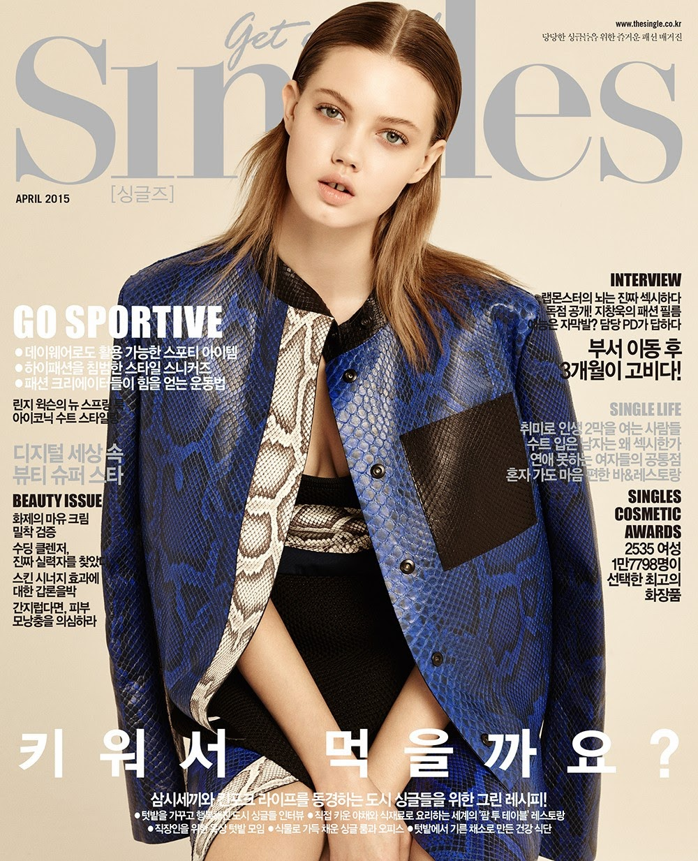 Fashion Model @ lindsey wixson By Hong Jang Hyun For Singles Korea April 2015