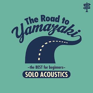 Masayoshi Yamazaki 山崎まさよし - The Road To Yamazaki -The Best for Beginners- [Solo Acoustic]