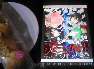 月刊アフタヌーン2015年5月号買ってきたよ!