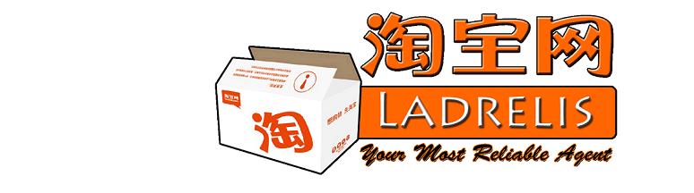 Ladrelis Taobao