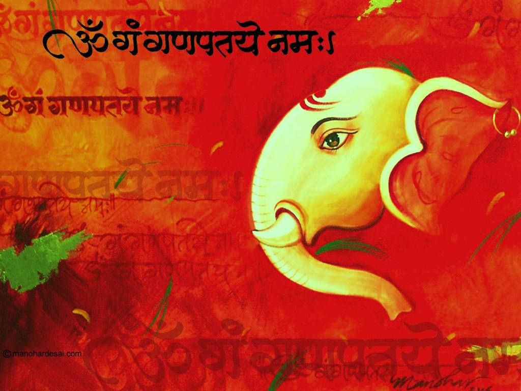 Invitation For Ganpati At Home with adorable invitation design