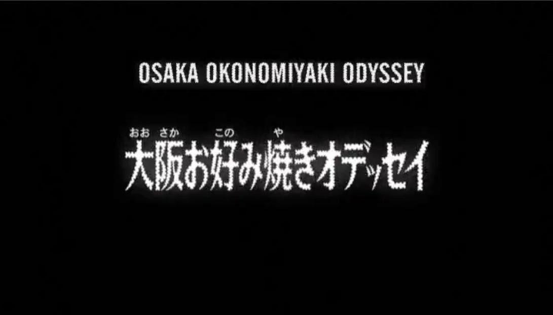 Download Detective Conan Magic File 4 Subtitle Indonesia