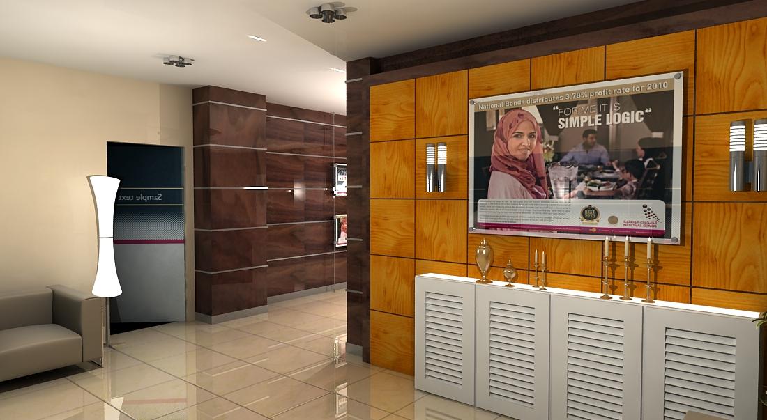 Reception Area Design Ideas