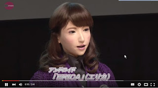 Robot Android Erica (Sumber- Capture Youtube KyodoNews.com)