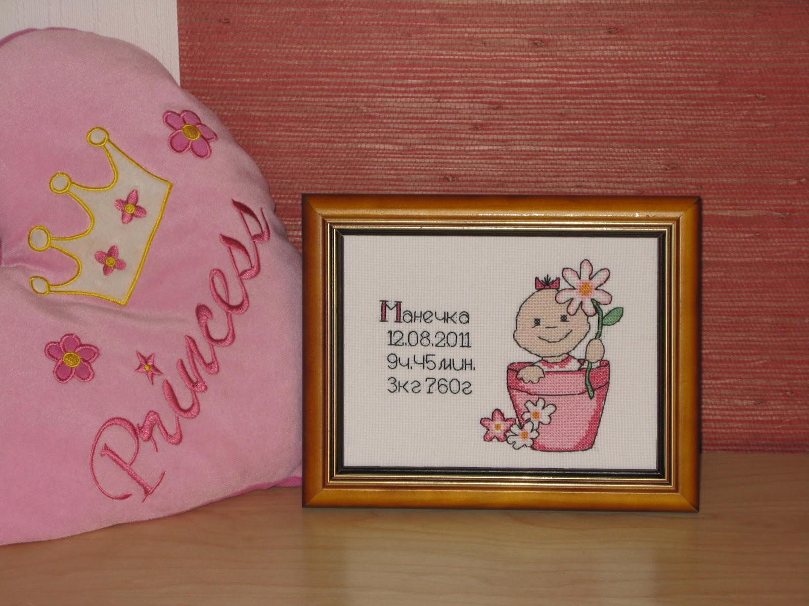 Вышивка для новорожденного фото 31