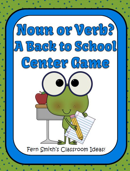 Fern Smith's Classroom Ideas Noun or Verb, A Back to School Center Game