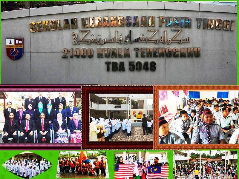 SK Pasir Tinggi Hulu Terengganu