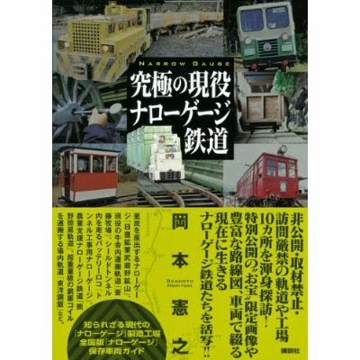 http://www.amazon.co.jp/gp/product/4062180340/ref=oh_details_o00_s00_i01?ie=UTF8&psc=1