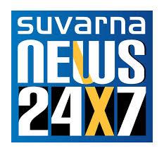 Live News TV Image