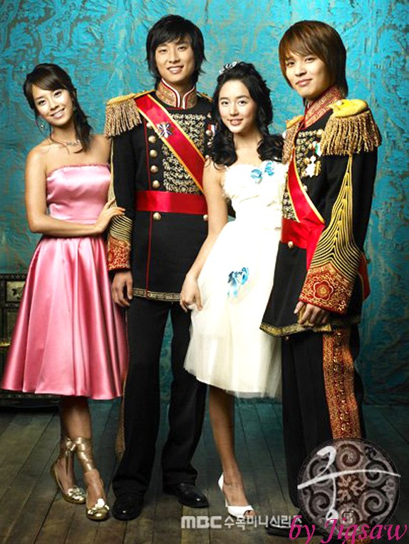 Goong: Princess Hours dorama descargar mega