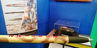 Pindad Produksi Roket Pertama Dikendalikan GPS