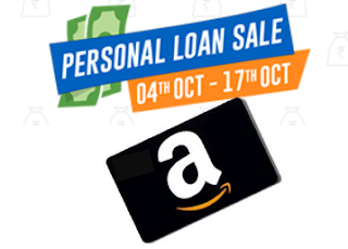 Apply For Personal Loan & Get Amazon GV Worth Rs. 2000 Via Bank bazaar:Buytoearn