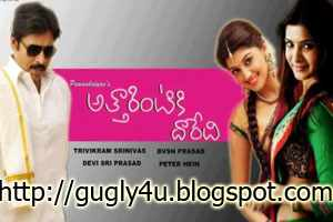watch movie atharintiki daredi,atharintiki daredhi,online,free