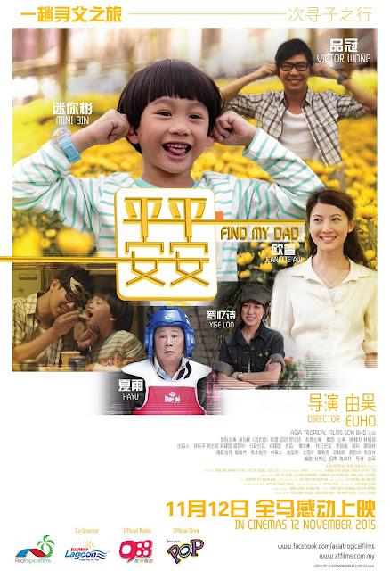 《平平安安 Find My Dad》 电影 11月12日 全马感动上映