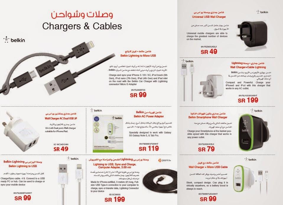 اسعار مستلزمات واكسسوارات الهواتف الذكية ابريل 2015