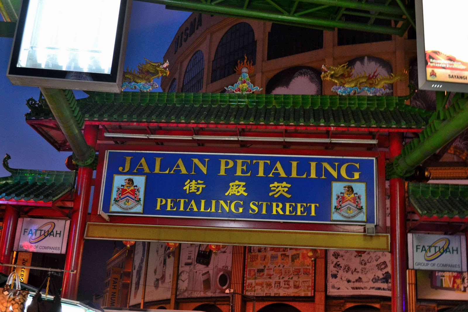 how to go to petaling street by mrt