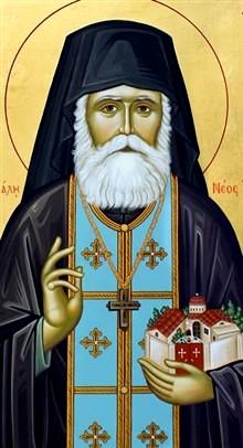 Άγιος Ιωάννης της Αμφιάλης ο Νέος Ελεήμων