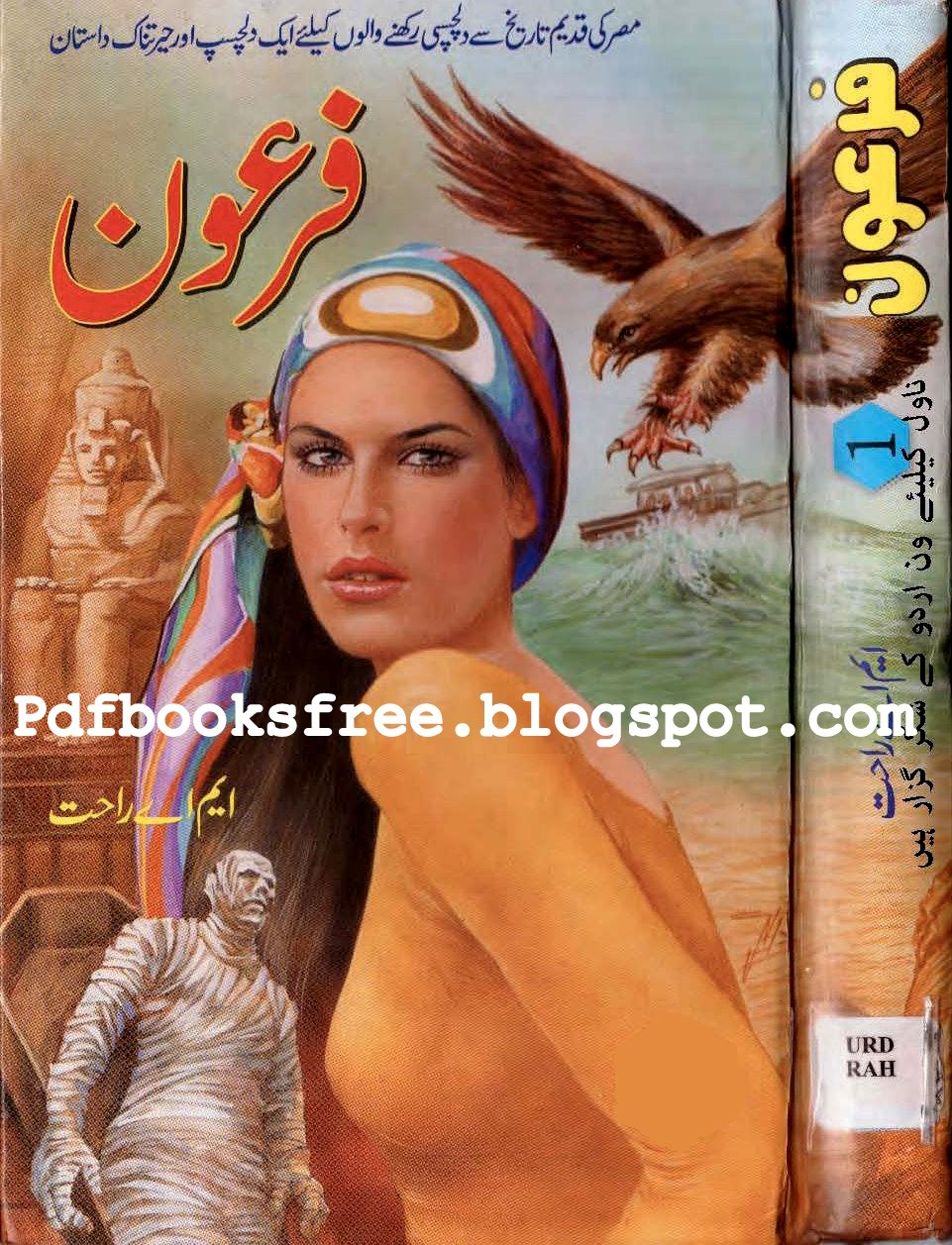 novel is firaon part 1 written by m a rahat an urdu historical novel