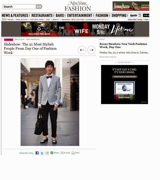 New York Magazine USA