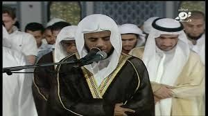 أبو بكر الشاطري