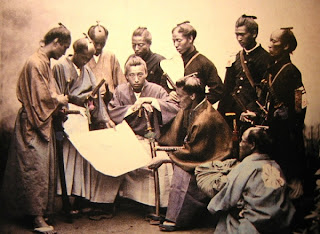 Kode Etik Para Samurai Jepang